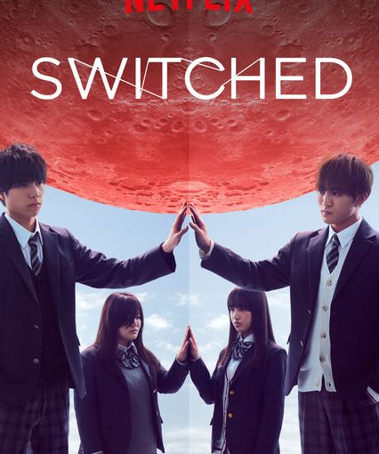 Switched-S01-426x510